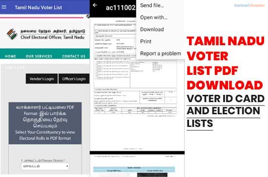 Tamil-Nadu-Voter-List-PDF-Download