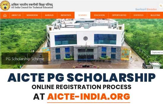 AICTE-PG-Scholarship-online-Registration-Process-at-aicte-india.org