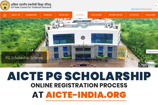 AICTE-PG-Scholarship-online-Registration-Process-at-aicte-india.org