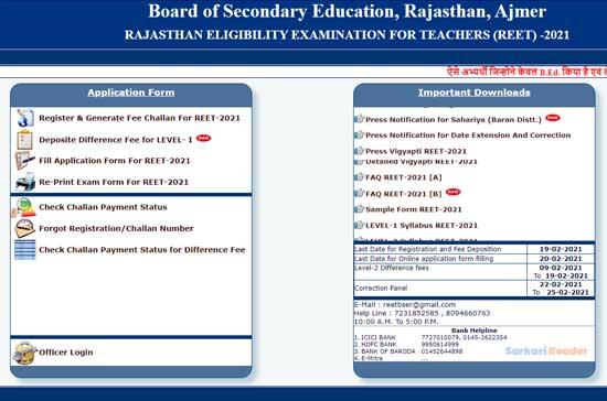 Apply-Online-REET-2021-Application-Form