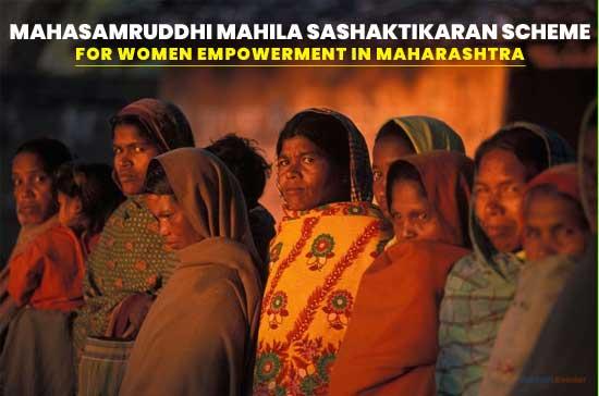 Mahasamruddhi-Mahila-Sashaktikaran-Scheme