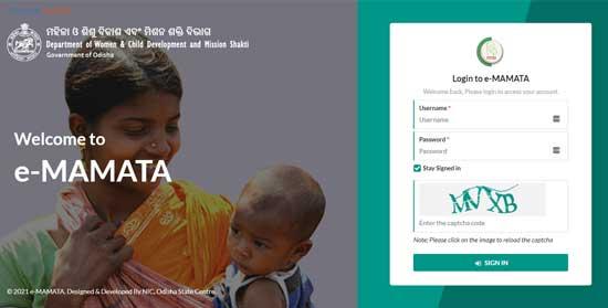Odisha-e-Mamata-Scheme-Website