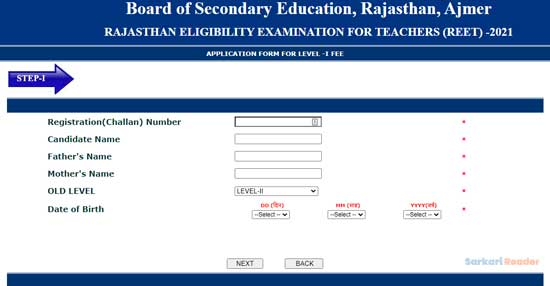 RAJASTHAN-ELIGIBILITY-EXAMINATION-FOR-TEACHERS-APPLICATION-FORM-FOR-LEVEL--I-FEE