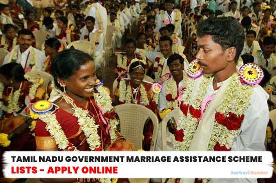 Tamil-Nadu-Government-Marriage-Assistance-Scheme-Lists