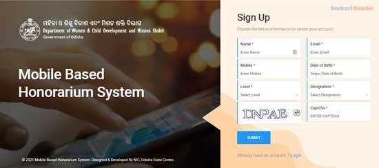 e-manadeya-Odisha-Portal-Registration-Form