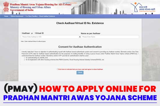Apply-Online-for-Pradhan-Mantri-Awas-Yojana-(PMAY)-Scheme