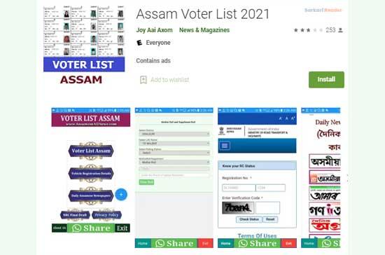 Assam-Voter-List-Apps-on-Google-Play