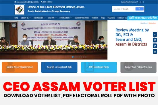 CEO-Assam-Voter-List-Download-Voter-List