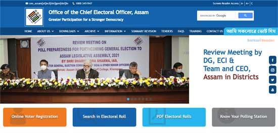 CEO-Assam-Voter-List-Website