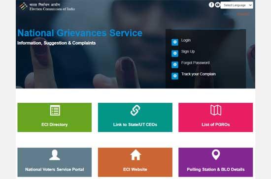 CEO-Assam-Voter-List-national-grievance-services
