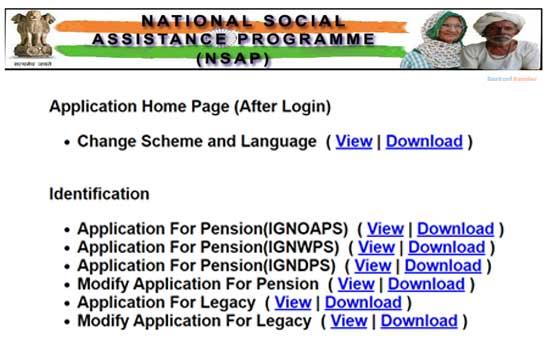 Details-of-the-Indira-Gandhi-National-Pension-Scheme