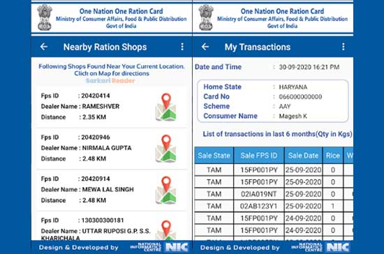Download-the-Mera-Ration-Mobile-app---2