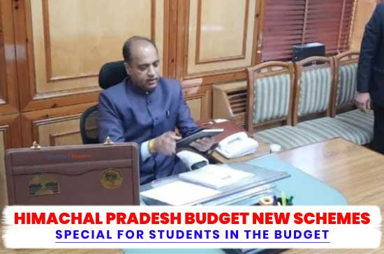 Himachal-Pradesh-Budget-New-Schemes-Special-for-Students