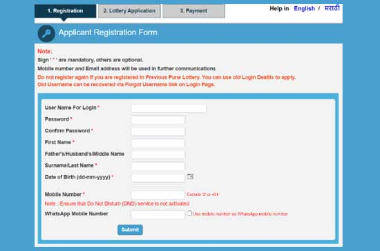 MHADA-Online-Lottery-Registration-Form