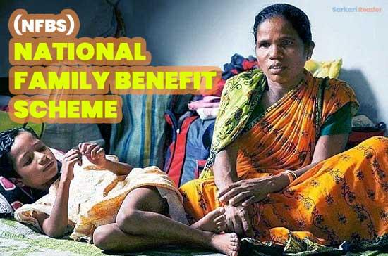National-Family-Benefit-Scheme-(NFBS)