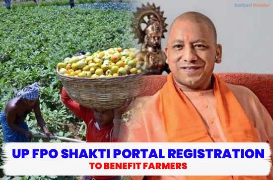 UP-FPO-Shakti-Portal-Registration