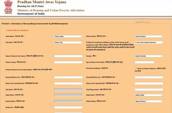 Urban-PMAY-Online-application