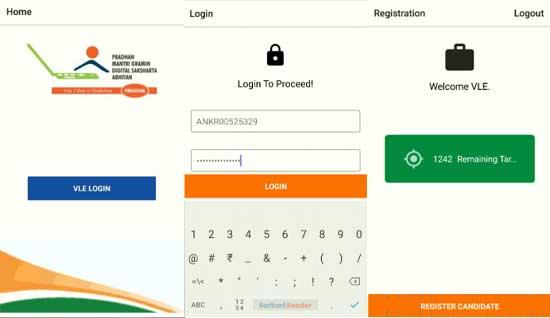pmgdisha-mobile-app-user-manual