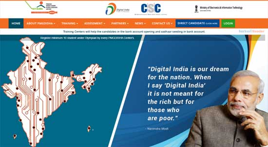pmgdisha.in-official-website