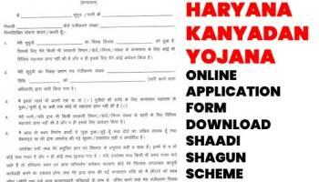 Application karnataka form bhagya shaadi Procedure to