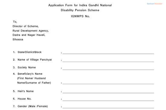 Indira-Gandhi-National-Disability-Pension-Scheme-Download-PDF-Form