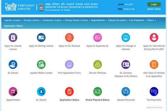 Apply-Online-Learning-Licence-Sarathi-Parivahan