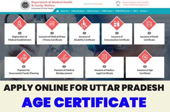 Apply-Online-for-Uttar-Pradesh-age-certificate