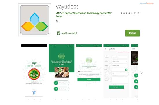 Download-the-Vayudoot-app-from-the-Google-Play-Store