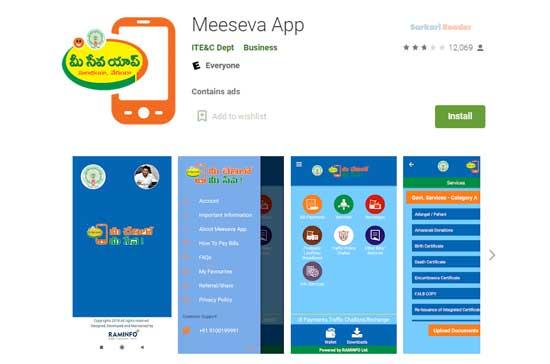Meeseva-App-Apps-on-Google-Play