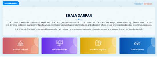 Search-School-in-Rajasthan-on-Shala-Darpan-Portal