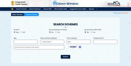 Search-scheme-on-Shala-Darpan-Portal