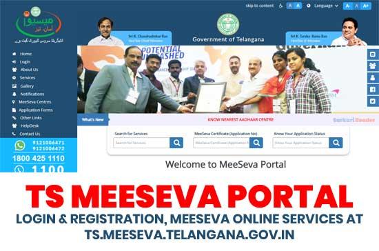 Ts-Meeseva-Porta-Login-Registration