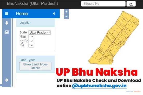 UP-Bhu-Naksha-Check-and-Download-online-upbhunaksha