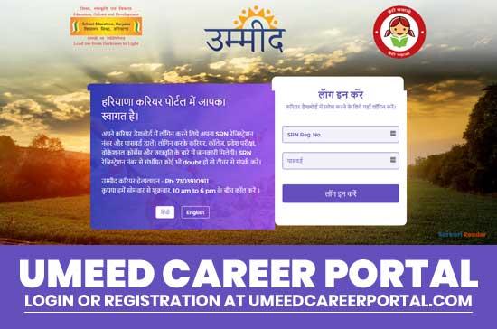 Umeed-Career-Portal-umeedcareerportal