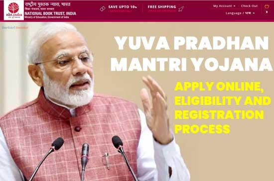 Yuva-Pradhan-Mantri-Yojana