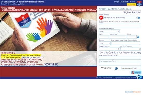 echs-online-64kb-smart-card-application-official-website