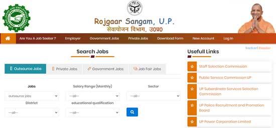 Apply-Online-for-UP-Mission-Rozgar