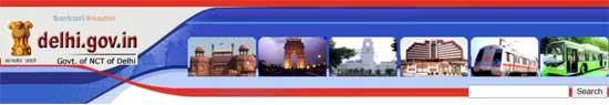 Delhi-Swarojgar-Rin-Yojana-Official-Website