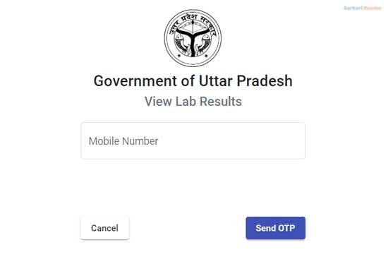 Government-of-Uttar-Pradesh-View-Lab-Results