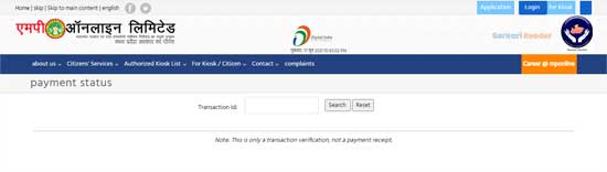 How-to-Check-Payment-Status-on-MP-Online-KIOSK-Portal