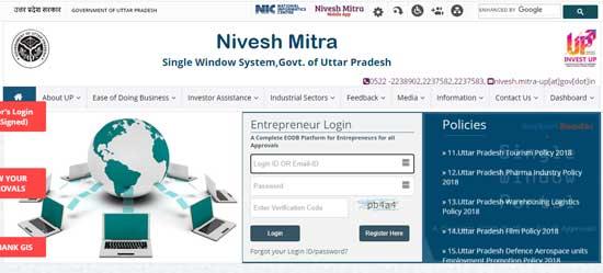 Nivesh-Mitra-Single-Window-System-Oficial-Website