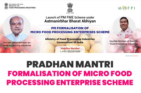 PRADHAN-MANTRI-FORMALISATION-OF-MICRO-FOOD-PROCESSING-ENTERPRISE-SCHEME