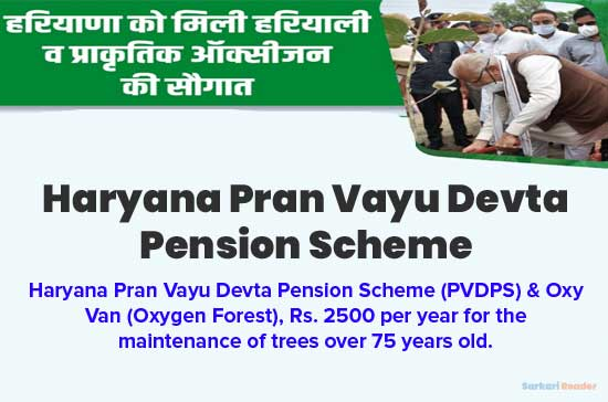 PranaVayu-Devta-Pension-Yojana