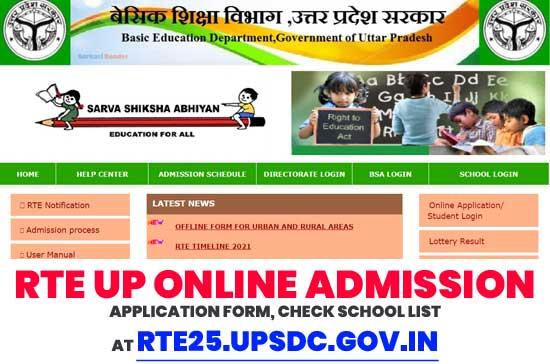 RTE-UP-Online-Admission-Form