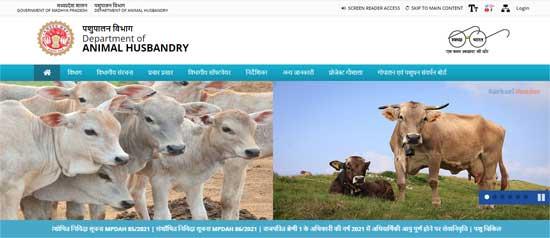 pashupalan-loan-yojana-mp-official-website