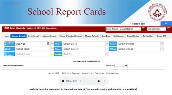 schoolreportcards-SRC-New-LocateSchool