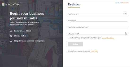 Maadhyam-Portal-Login-Registration