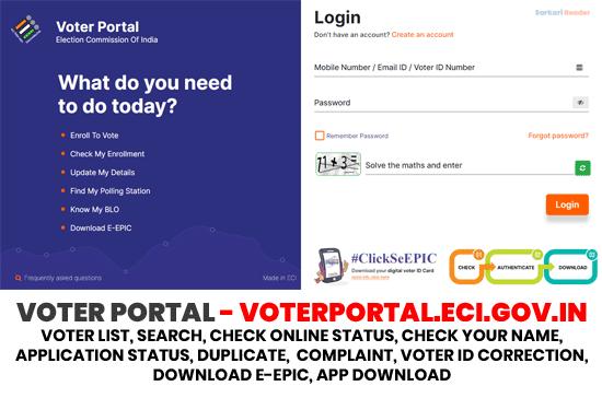 Voter-Portal-voterportal.eci.gov.in