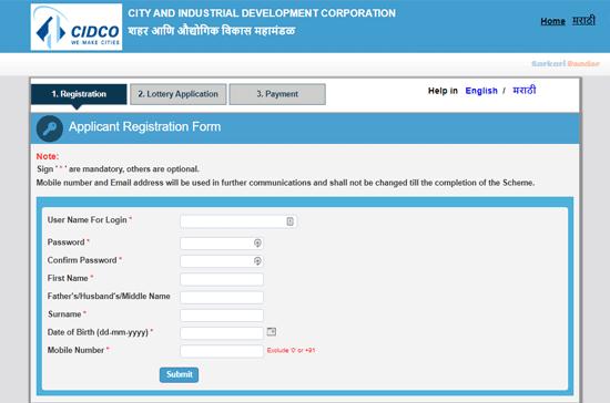 lottery.cidcoindia.com-Applicant-Registration-Form