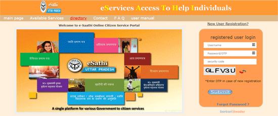 parivar-register-nakal-up-official-website